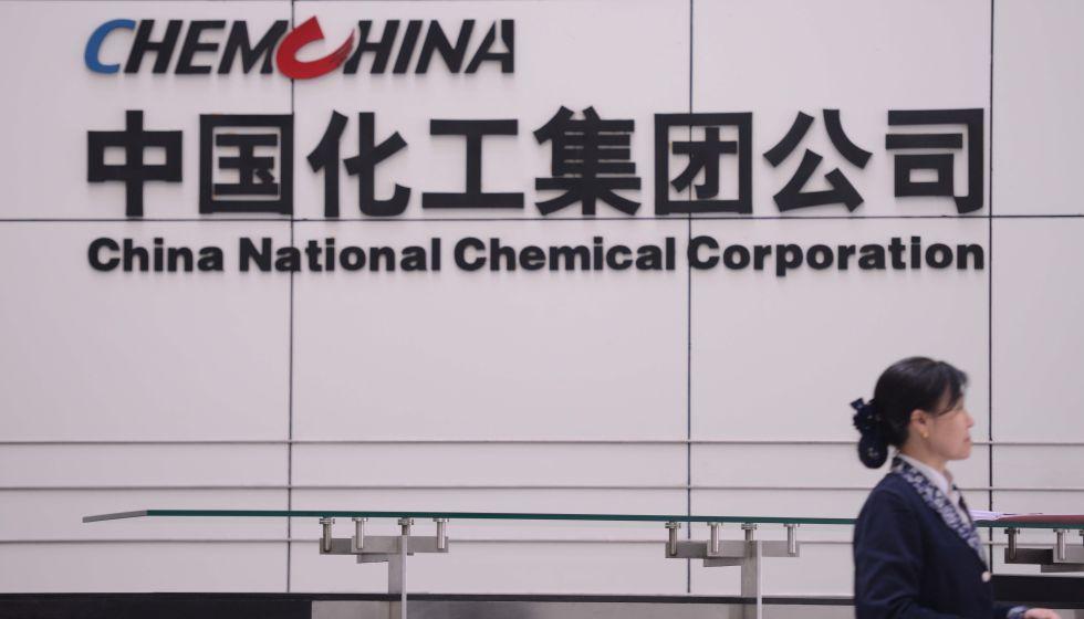 7b0f21342cd0 Las empresas chinas aceleran sus compras en el extranjero   Economía ...