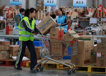 Alibaba invierte casi 2.500 millones en el mayor grupo de hipermercados físicos de China