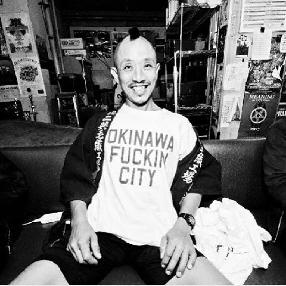 Okinawa Fucking City