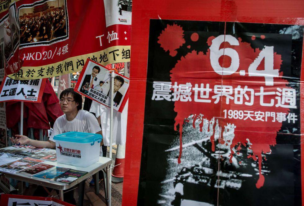 Tiananmen, recordado pero solo desde la distancia
