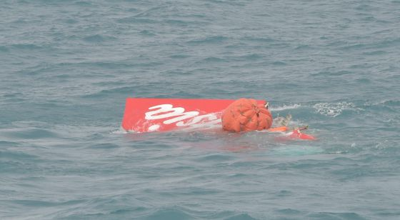 plane crash bodies photos