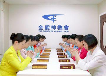 Redada en China contra la secta que cree que Jesús se reencarnó en una mujer