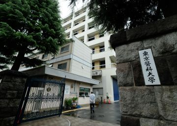 Japón investiga las facultades de Medicina después de que una universidad limitara el ingreso de mujeres