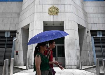 Un empleado del consulado británico en Hong Kong ha desaparecido en la frontera con China