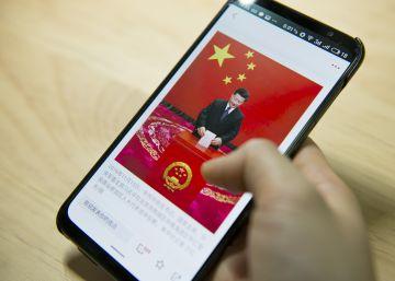 Estudiar al líder en una app, nueva asignatura ?obligatoria? en China