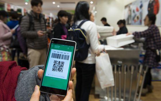 107ede6afa90 China revoluciona los sistemas de pago   Tecnología   EL PAÍS