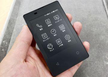 DoCoMo lanzará el móvil más fino y ligero del mundo